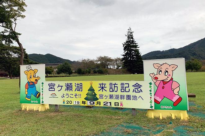 f:id:takahikonojima:20190921195427j:plain