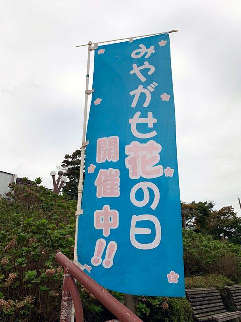 f:id:takahikonojima:20190921195505j:plain