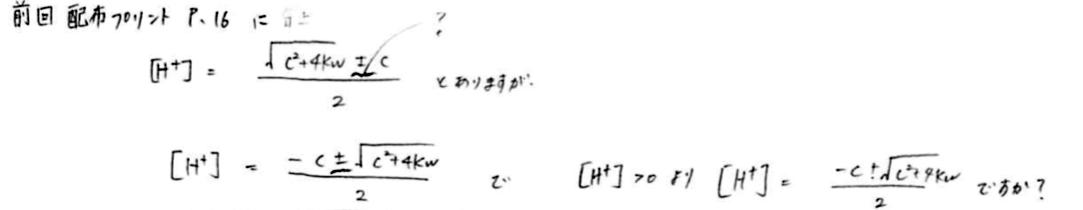 f:id:takahikonojima:20190923184724p:plain