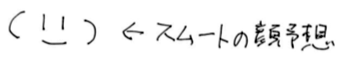 f:id:takahikonojima:20191003165116p:plain
