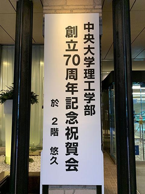 f:id:takahikonojima:20191011170036j:plain