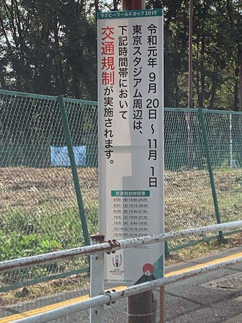 f:id:takahikonojima:20191020190859p:plain