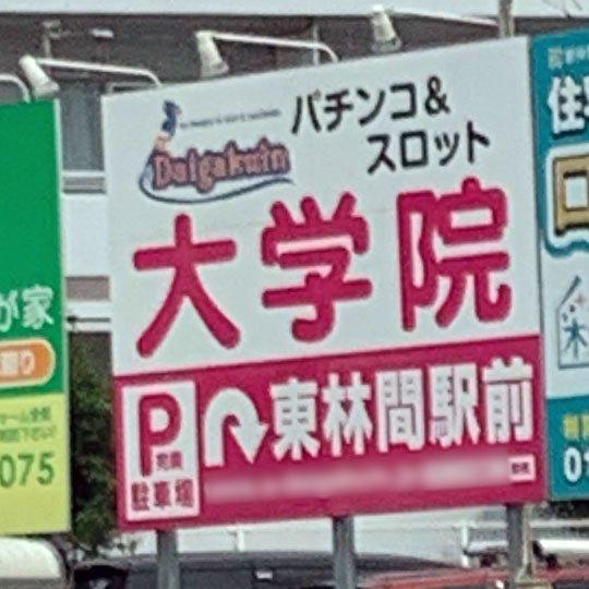 f:id:takahikonojima:20191020191003p:plain