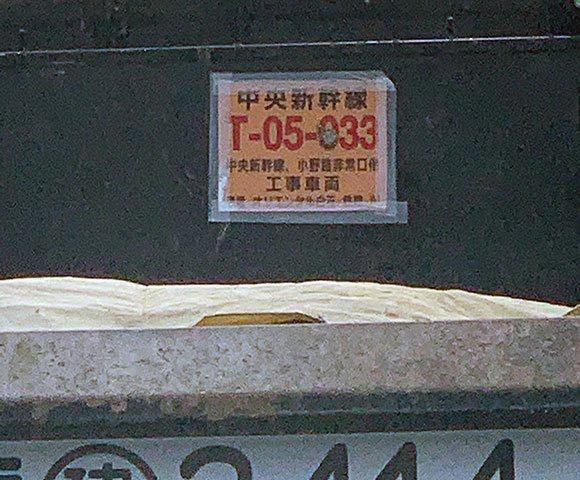 f:id:takahikonojima:20191020191028p:plain