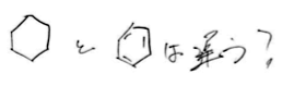 f:id:takahikonojima:20191021120030p:plain