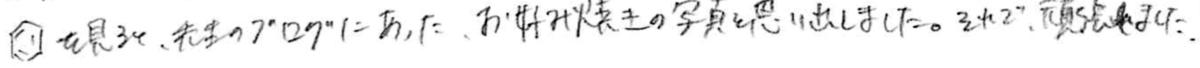 f:id:takahikonojima:20191021130551p:plain
