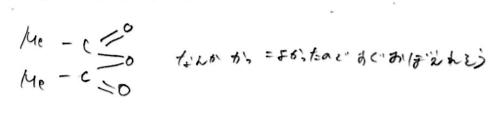 f:id:takahikonojima:20191024190029p:plain