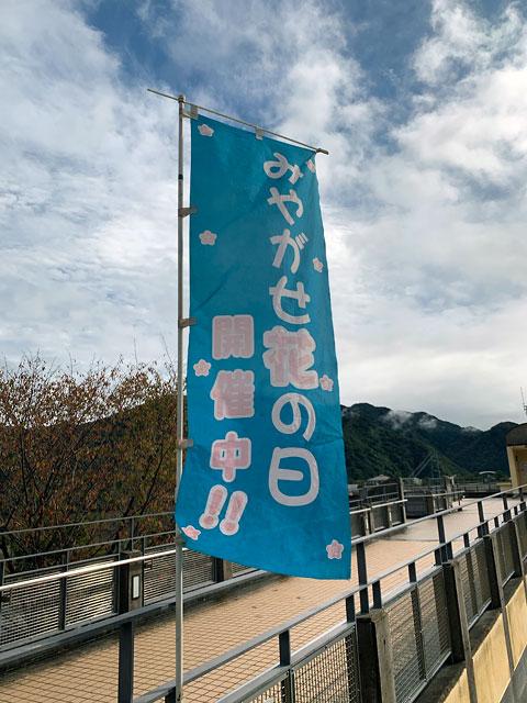 f:id:takahikonojima:20191110183925j:plain