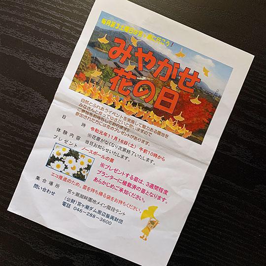f:id:takahikonojima:20191111150110j:plain