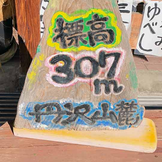 f:id:takahikonojima:20191119201823j:plain