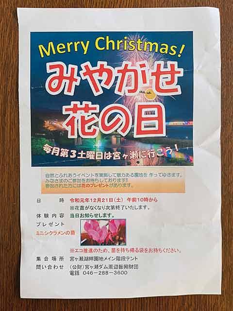 f:id:takahikonojima:20191119201842j:plain