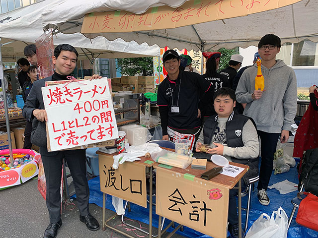 f:id:takahikonojima:20191122161223j:plain