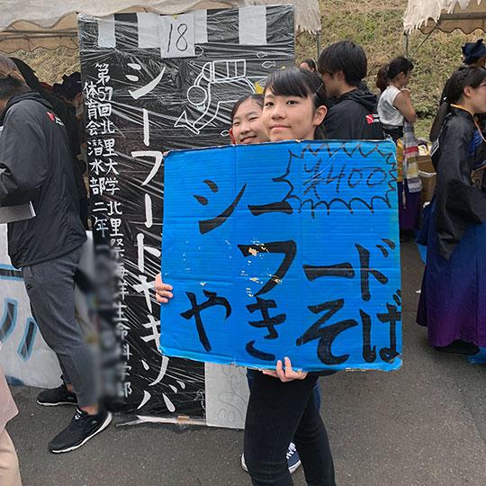 f:id:takahikonojima:20191122161314j:plain