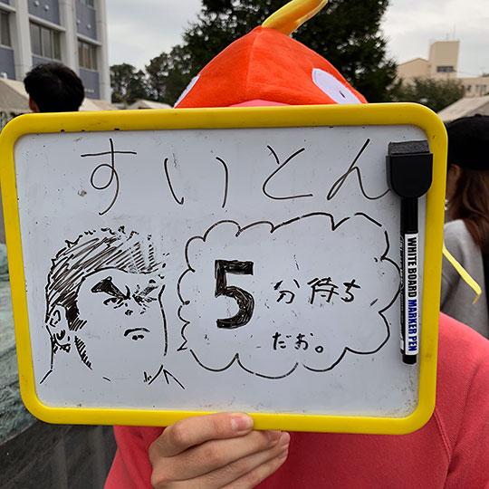 f:id:takahikonojima:20191122161325j:plain