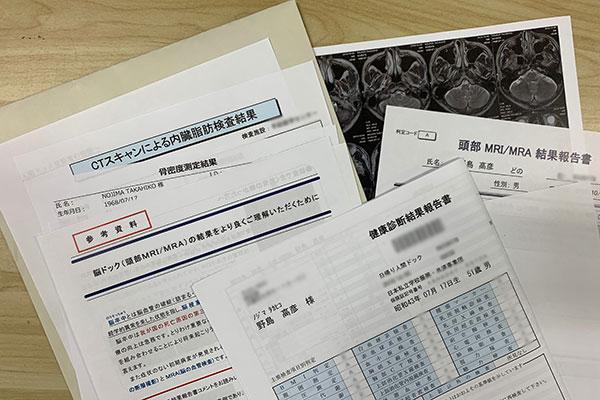 f:id:takahikonojima:20191122170730j:plain