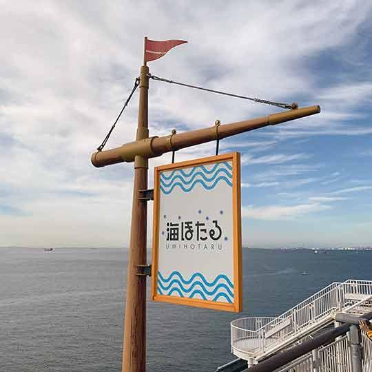f:id:takahikonojima:20191201121959j:plain