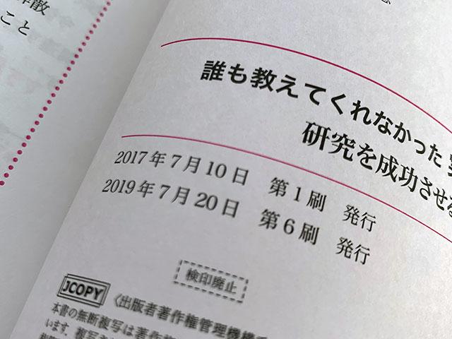 f:id:takahikonojima:20191201125158j:plain