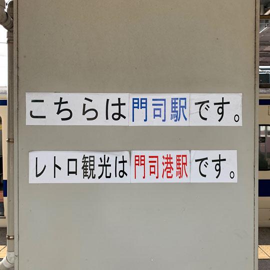 f:id:takahikonojima:20191220130941j:plain