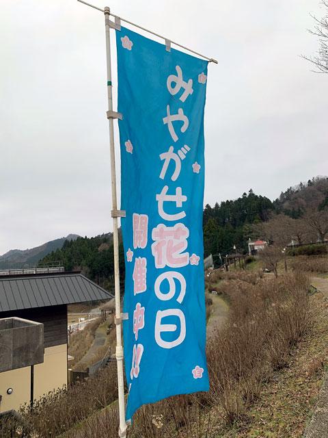 f:id:takahikonojima:20191221185310j:plain