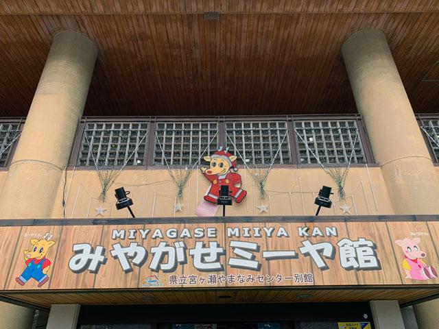 f:id:takahikonojima:20191221185341j:plain