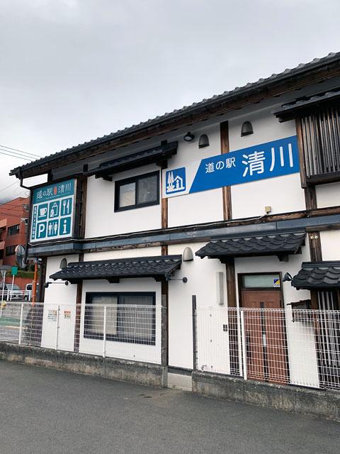 f:id:takahikonojima:20191221185453j:plain