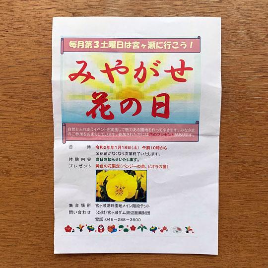 f:id:takahikonojima:20191221185626j:plain