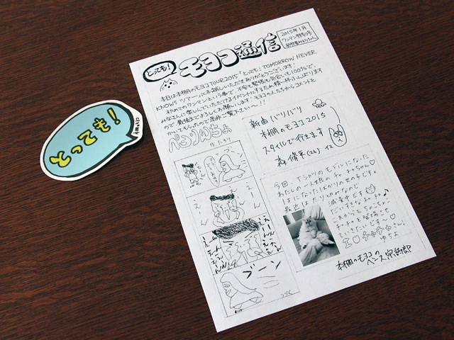 f:id:takahikonojima:20191222041204j:plain