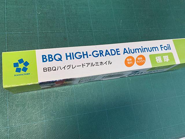 f:id:takahikonojima:20191223141416j:plain
