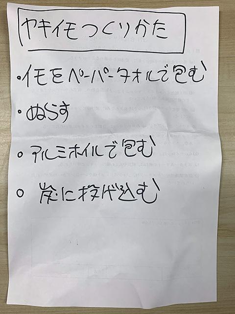 f:id:takahikonojima:20191223141821j:plain