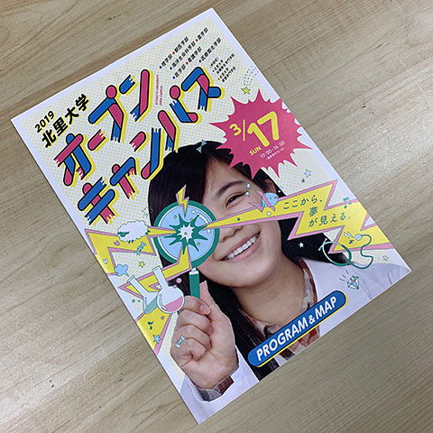 f:id:takahikonojima:20191223154140j:plain