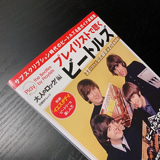 f:id:takahikonojima:20191231092623j:plain