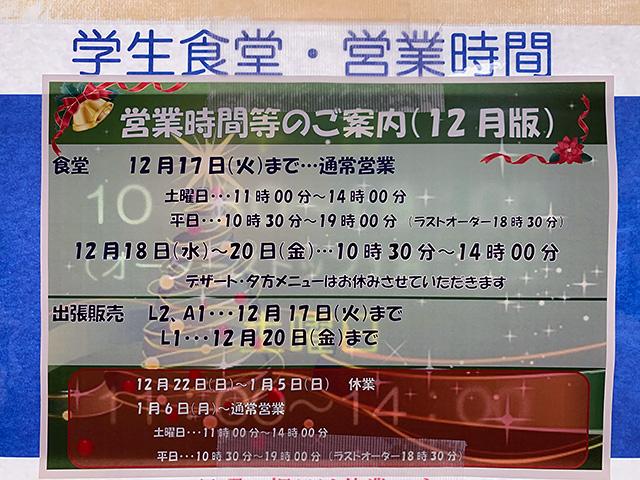 f:id:takahikonojima:20191231092658j:plain