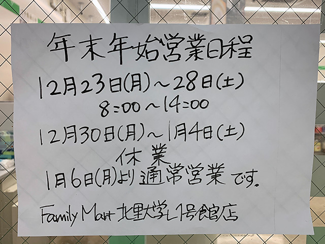 f:id:takahikonojima:20191231092712j:plain
