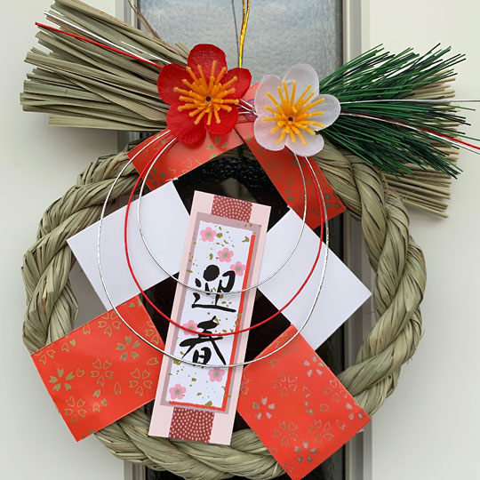 f:id:takahikonojima:20191231092854j:plain