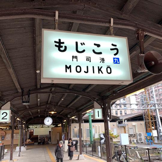f:id:takahikonojima:20191231100826j:plain