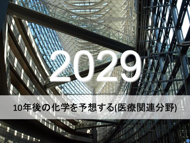 f:id:takahikonojima:20191231184917p:plain