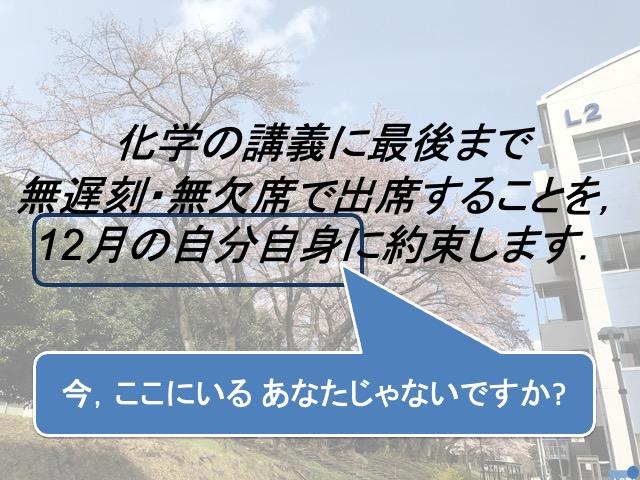 f:id:takahikonojima:20191231185000j:plain