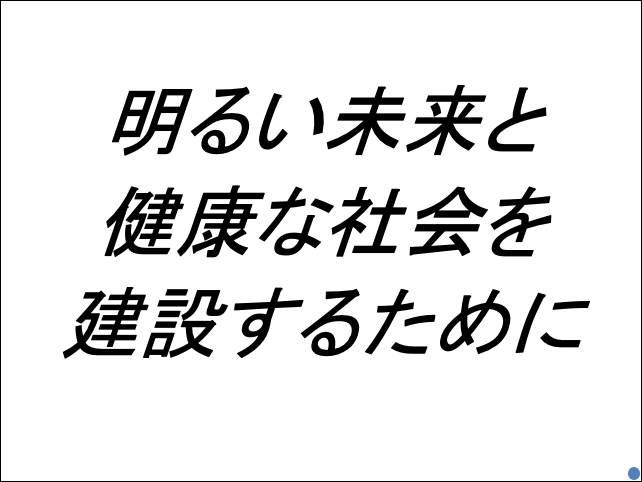 f:id:takahikonojima:20191231185103p:plain