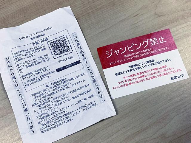 f:id:takahikonojima:20200102102545j:plain