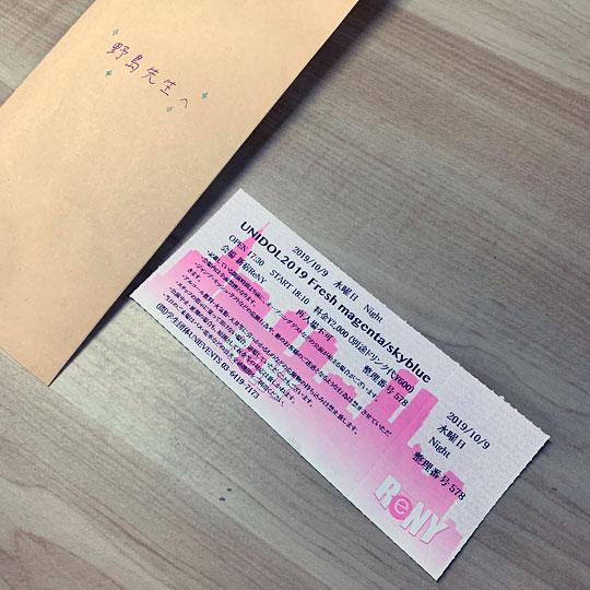 f:id:takahikonojima:20200102103036j:plain