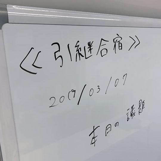 f:id:takahikonojima:20200103095757j:plain