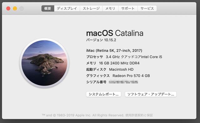 f:id:takahikonojima:20200119095814j:plain