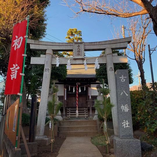 f:id:takahikonojima:20200131152027j:plain