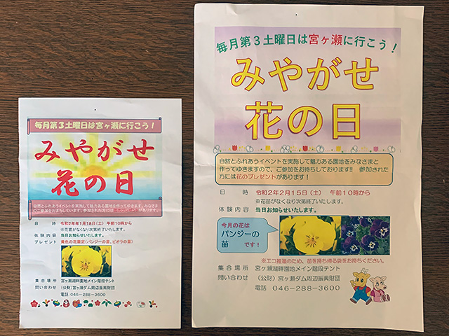 f:id:takahikonojima:20200201191458j:plain
