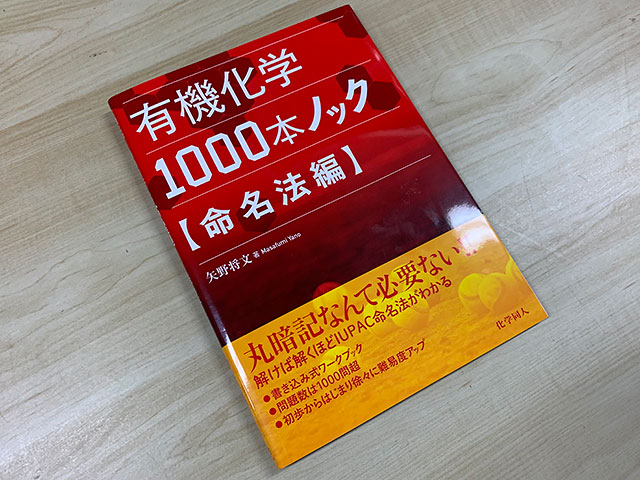 f:id:takahikonojima:20200207144402j:plain