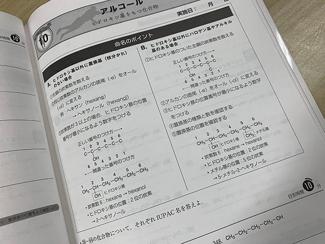 f:id:takahikonojima:20200207144432j:plain
