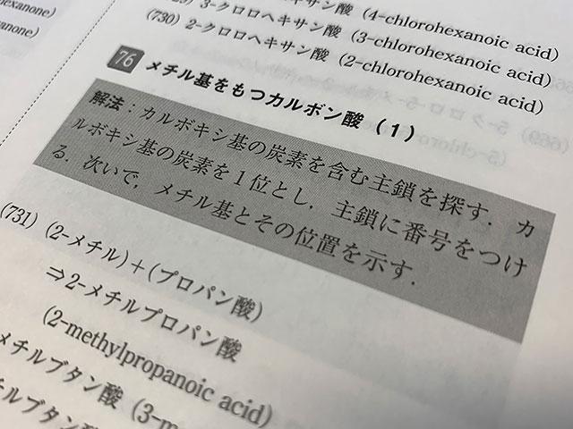 f:id:takahikonojima:20200207144452j:plain