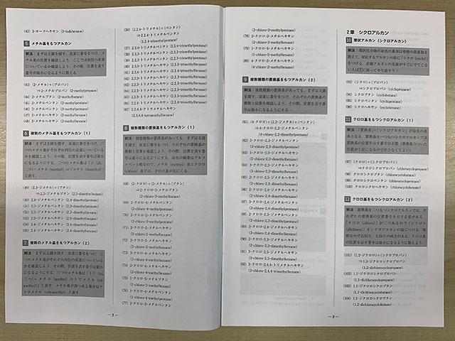 f:id:takahikonojima:20200207144458j:plain