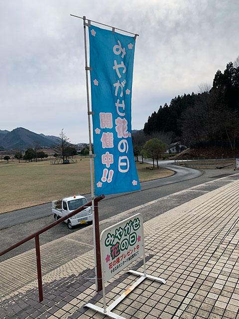 f:id:takahikonojima:20200219104156j:plain