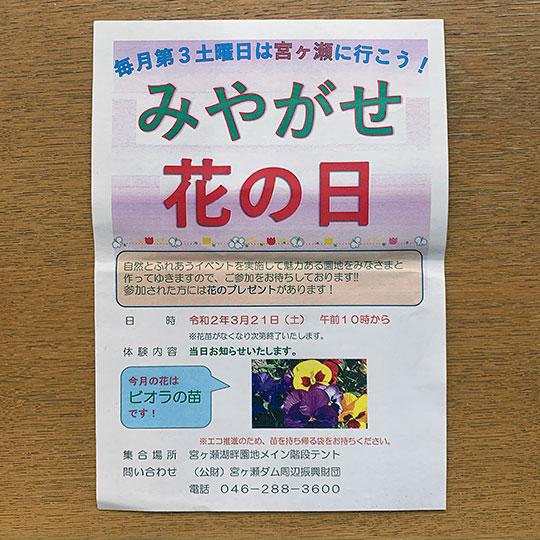 f:id:takahikonojima:20200219104307j:plain